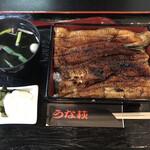 うな萩 - 料理写真:鰻重松 4,200円税抜