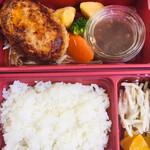ぎゅう丸 - ハンバーグ L。お弁当。