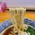 麺屋 いとう - 料理写真:麺リフ