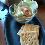 しゃぶしゃぶ 温野菜 - アボガドディップ(399円也)。サイドオーダーに良し◎