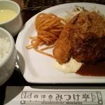 昔洋食 みつけ亭 - Aランチ(820円)