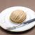 フランス菓子 パティシエ ショコラティエ イナムラショウゾウ - 料理写真:上野の山のモンブラン(640円)