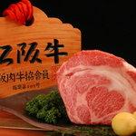 """蔵一 - 大阪で2軒しかない松阪食肉公社認定""""炭火焼肉 蔵一""""です"""