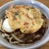 新井こう平製麺所 - 料理写真: