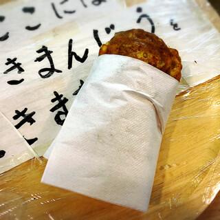 たまきや - 料理写真:へこき姫250円りんご入り