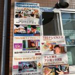 141508876 - 有名店                       2019/11 by  みぃこのごはん日記