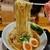 手打ちうどん円清 - 料理写真:自家製麺