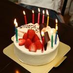 ケーキショップ コフレ - 誕生日ケーキ(2)