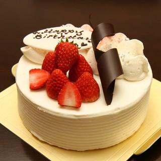 ケーキショップ コフレ - 料理写真:誕生日ケーキ(1)