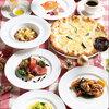 イタリア食堂 Mamma - 料理写真:2020年クリスマスディナー