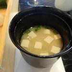 祇をん 豆寅 - 汁
