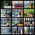 祇園えもん - 日本酒(30種以上の品揃え)