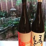 祇園えもん - 京都の日本酒