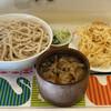 武蔵野 伝統の味 涼太郎 - 料理写真:・肉汁天付つけめん LL 4玉 740円/税込