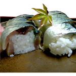 北新地平八 - 鯖寿司