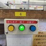 141536538 - 注文ボタン
