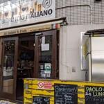 バール イタリアーノ ダ パオロ -