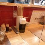 Ramen611 - パーテーション袋入り割り箸
