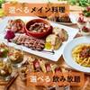カラオケ パセラリゾーツ - 料理写真: