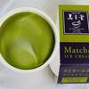 丸山海苔店 - 料理写真:「抹茶アイス」430円税込み