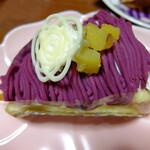 141559560 - 紫いものタルト 390円 (20年9月)