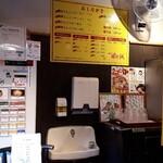 麺侍 誠 - 片付いた店内に真面目さを感じる