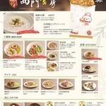 西門食房・小籠包・粥 - NEW