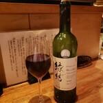 141569905 - グラスワイン ~ 島根わいん 縁結 (赤) マスカットベーリーA 2017