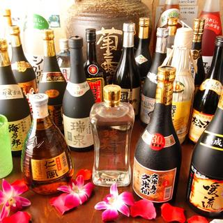 【地域№1の品揃え】足でみつけた50種の島酒をご堪能下さい!