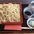 さらしなの里 - 料理写真:もりそば(¥630)