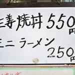 14158921 -