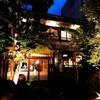 nagoyako-chinshunsaiichiou - 外観写真: