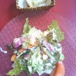 orizzonte - パスタランチのサラダとパン