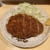 きっちん 浜家 - 料理写真: