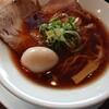 Ramenshion - 料理写真:鶏だし醤油味玉付き