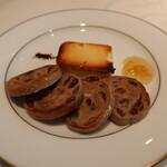 thi-shi-shi-ginzanoyoushoku - 【クリームチーズの味噌漬け~クルミのトースト添え~】