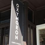 オクシモロン -