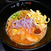 らぁ麺 芳山 - 料理写真:
