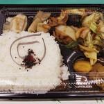 中華太朗 - 【テイクアウト】600円弁当(回鍋肉)