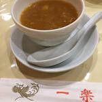 Ichiraku - 上海蟹味噌入りふかひれのスープ
