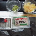 江戸屋 福太郎 -