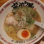 Zundouya - 和風ラーメン
