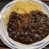 Tambadaishokudou - 料理写真:黒豆カレーパスタ ¥500