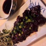 中畑 - 生くじら刺、新鮮で美味しい!
