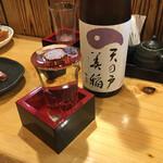 居酒屋 のろし - 日本酒に切り替えて