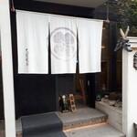 神楽坂 久露葉亭 - お店の入口