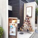 神楽坂 久露葉亭 - お店の外観