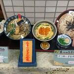 Ichifuku - 本日のおすすめ定食