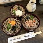 千鳥そば - 料理写真: