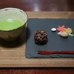 茶寮 センタマ - 抹茶、晩秋